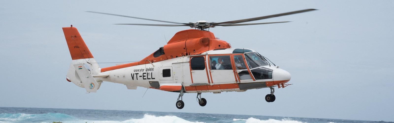Helicopter Landing at Kavaratti Helipad